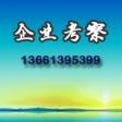 北京万润乐购电子商务有限公司