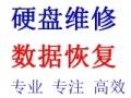 郑州联想电脑售后服务网点 郑州联想笔记本维修中心
