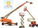 高空作业车-升降平台-升降机-蜘蛛车-空压机-发电机