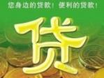 北京统新投资管理有限公司