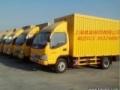 货车出租-出租各种货车等-搬家搬场服务