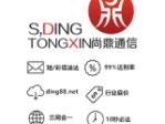 长沙400电话,长沙企业短信平台,湖南4(长沙尚鼎通信科技)