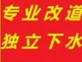 """塘沽专业做卫生间漏水防水""""水管漏水防水""""塘沽专业做防水公司"""