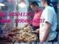 无为卤菜技术培训 兴业特色卤菜技术培训电话:0565-63668