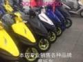 摩托车分期车商