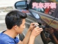 重庆茶园新区开锁
