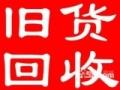 宝安吊车出租_批发采购_价格_图片_列表网