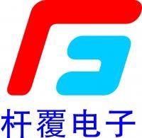上海杆覆电子科技有限公司