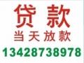 重庆汽车抵押贷款公司哪家好?