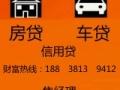 郑州专业垫资解押法院查封房产,法院保全房产