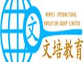 2016年深圳护理员(高级)培训火热报名