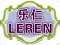 北京海淀区会计代理记账多少钱