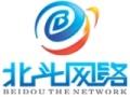 泸州做网站,泸州建网站-泸州翼网网络科技有限公司