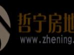 上海哲宁房地产营销策划有限公司(虹桥店)