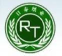 东莞市日泰纸业有限公司