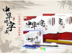 上海诚鑫商贸有限公司
