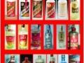 聊城/德州/滨州/淄博东丰酒行回收生肖茅台酒瓶子