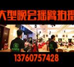 广州格南云影文化传媒
