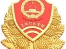 百特思企业服务(武汉)有限公司