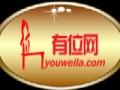 广州50人至200人的聚会party酒会场地预订-有位网