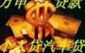 长沙万申投资咨询有限公司
