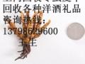蓬江冬虫夏草回收 江门 鹤山 恩平 上门回收礼品