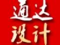 江西南昌厂家企业宣传画册宣传册设计印刷报价一站式设计公司
