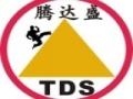 天津餐饮饭店会员管理软件398元 会员卡管理系统价格