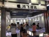 广州手机分期