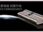 北京连锁修锁公司