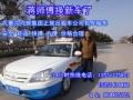 九寨沟黄龙 包车租车接送机 量身私旅定制