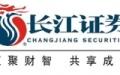 武汉地区股票开户佣金最低的是哪里?7*24小时开户