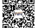 上海誉富企业登记代理有限公司
