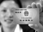 利贞(北京)劳务派遣服务有限公司(劳务派遣服务)