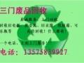 台州成人教育 台州自考 台州网络教育 台州自学考试-台州成人