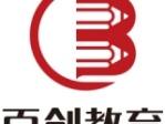 南京职业培训