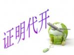 北京君和尚善商务服务