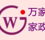 深圳万家家政服务有限公司