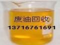 北京 长期供应混凝土脱模剂油质脱模剂水质脱模剂量大价优