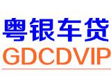 广州不押车贷款公司