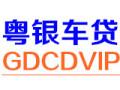 邯郸汽车抵押贷款利息是多少需要什么条件