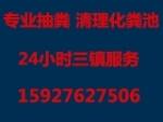 武汉市武瑞专业抽粪 高压清洗工程有限公司