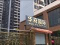 南山科技园 家乐福香缤店 大学生公寓 最低只需五百 费用全包
