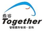 深圳鼎睿管理职业经理人资格认证中心