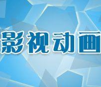上海影视后期培训强化学习,宝