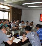 安徽省汽车工业学校召开警示教育专题民主生生活会