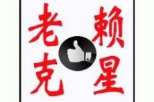 清债-催债-tao债-yao账公司