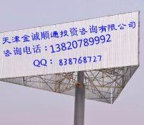 天津房屋抵押贷款的办理流程