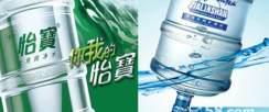 怡宝 加林山桶装水(全市送水)免费提供饮水机