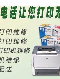 武汉打印机复印机上门加粉加墨